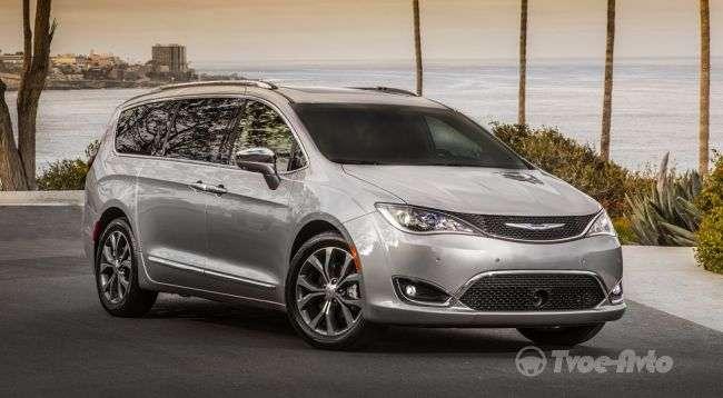 У РФ зареєстрували мінівен Chrysler Pacifica нового покоління