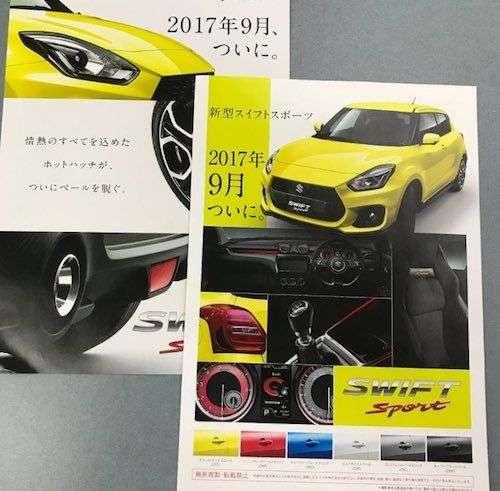 Хетчбек Suzuki Swift Sport отримає новий 140-сильний мотор