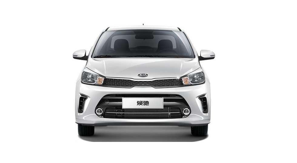 На китайському ринку офіційно стартували продажі бюджетного Kia Pegas
